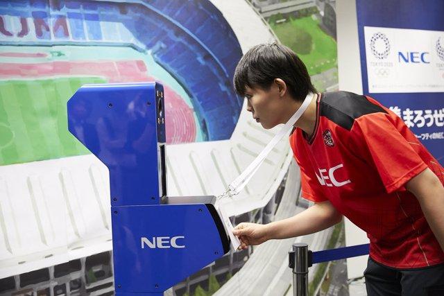 Sistema de reconocimiento facial para los Juegos de Tokyo 2020