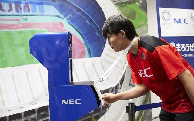 Este es el sistema de reconocimiento facial que se usará en los Juegos Olímpicos y Paralímpicos de Tokyo 2020