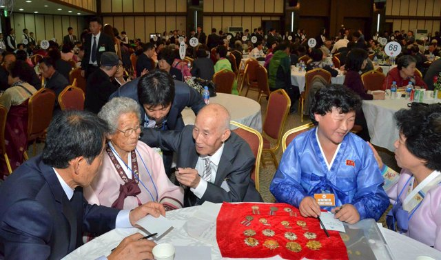 Reunión de familias separadas por la guerra de Corea