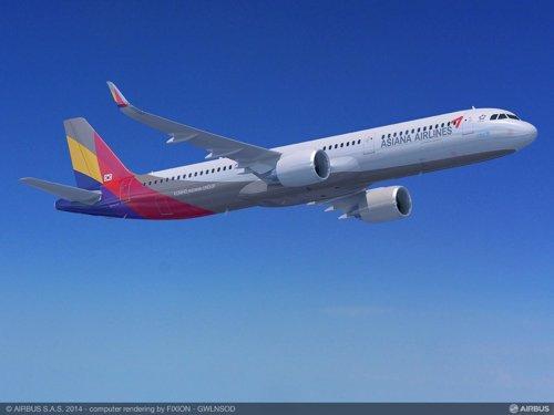 Avión de Asiana Airlines