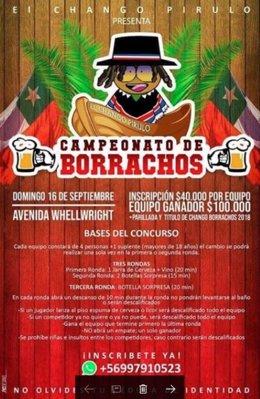Cartel 'Campeonato de Borrachos'