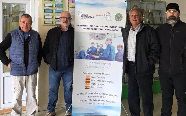 Cirujanos del Virgen Macarena de Sevilla se desplazan a Mongolia como cooperantes del proyecto 'Operation Hernia'