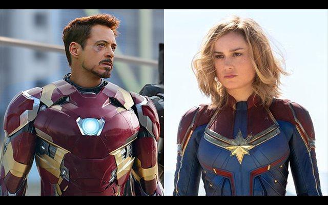 Vengadores 4: ¿Filtrado el arma secreta de Capitana Marvel y el nuevo traje de Iron Man?