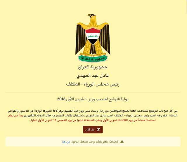 Web habilitada en Irak para las candidaturas a formar parte del Gobierno