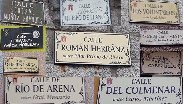 Calles de Guadarrama