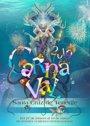 'Encarnación del Carnaval Marino', de José Luis Trujillo, cartel anunciador del Carnaval de Santa Cruz de Tenerife