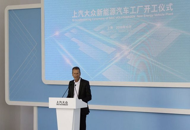 Volkswagen construye la primera fábrica de vehículos eléctricos en China
