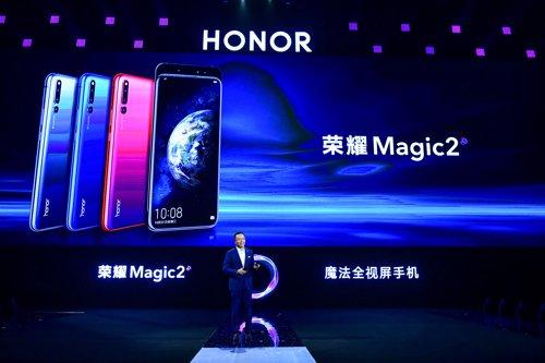 Presentación Honor Magic 2