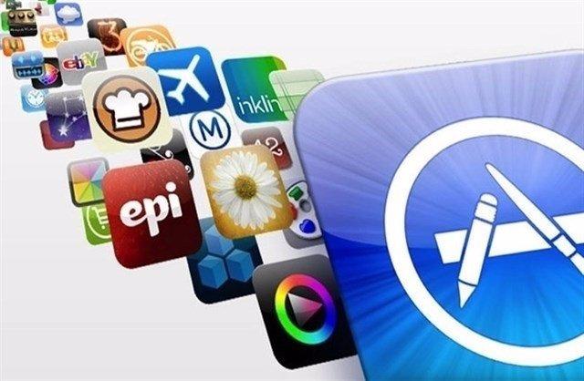 Lo más descargado de la App Store