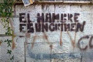 La paradoja del hambre y la obesidad en la región latinoamericana