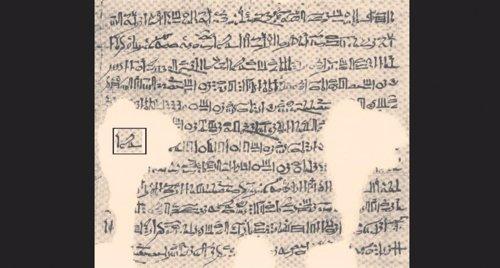Texto del Calendario de El Cairo