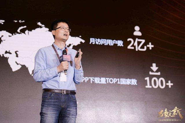 Wang Mingqiang, director general de  AliExpress.