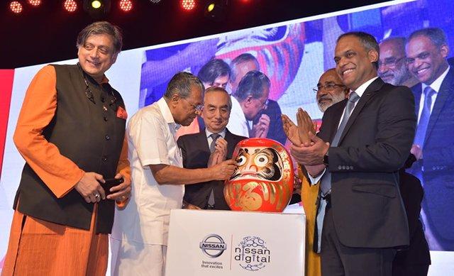 Nuevo centro digital de Nissan en India