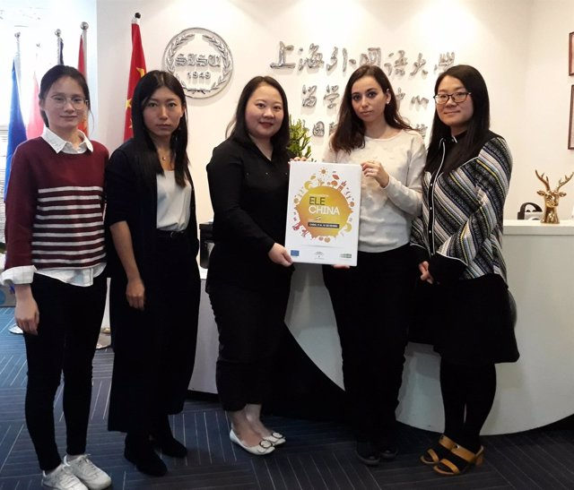 Empresas andaluzas buscan negocio en la enseñanza del español en China.