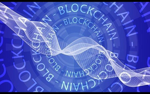 La UMA y el PTA ponen en marcha el primer título universitario de expertos en tecnologías de 'blockchain'