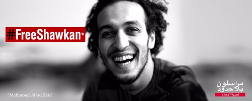 Fotoperiodista Egipcio Mahmoud Abu Zeid, Conocido Como 'Shawkan'