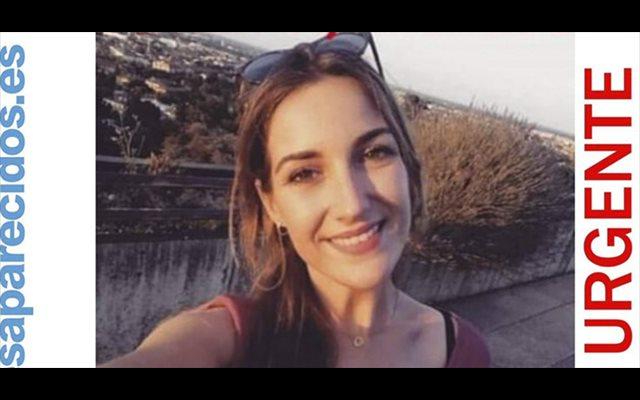 Minuto de silencio en el Congreso en memoria de Laura Luelmo, la joven asesinada en El Campillo (Huelva)