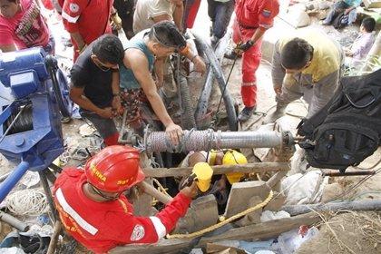El Congreso de Perú aprueba ampliar los beneficios tributarios a los sectores minero y petrolero