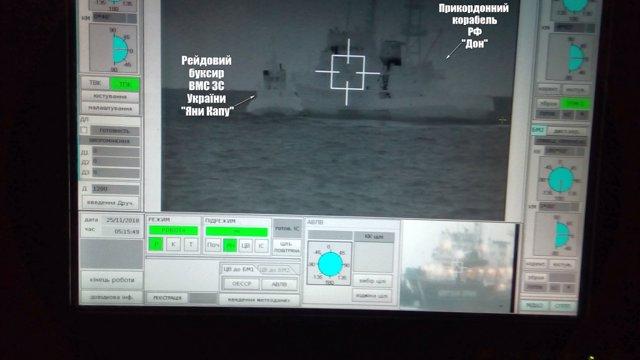 Incidente entre un buque ruso y barcos de guerra ucranianos en el mar de Azov