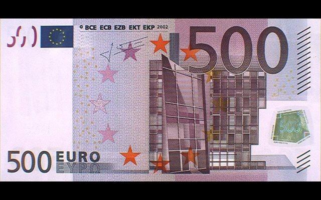 El Banco de España dejará de emitir billetes de 500 euros el próximo 27 de enero