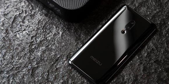 4. El nuevo 'smartphone' de Meizu carece de botones externos, puertos y altavoces