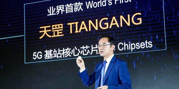 9. Huawei presenta su primer procesador para estaciones 5G, que mostrará en el MWC 2019