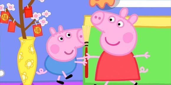 7. Llega el año del cerdo... y Peppa Pig arrasa en China