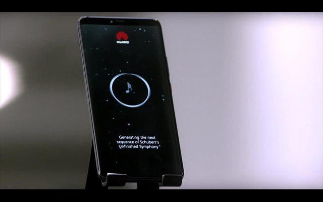 Huawei logra terminar la famosa 'Sinfonía Inacabada' de Schubert con su  Inteligencia Artificial