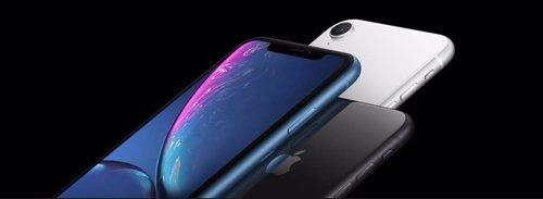 Se anuncian algunas característica del los nuevos iPhone