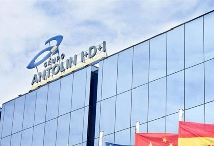 Grupo Antolin y la china HiRain se alían para ofrecer soluciones de iluminación para marcas de coches