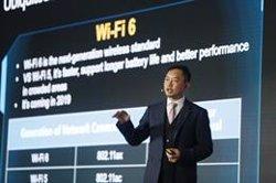 Huawei presentarà a l'MWC un 'switch' amb IA i les seves càmeres IA definides per software (HUAWEI)