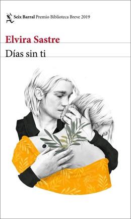 El Centro Andaluz de las Letras presentará en Córdoba y Sevilla la nueva novela