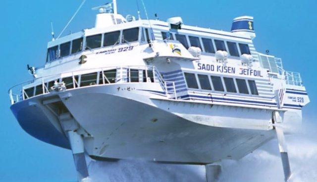 Japón.- Heridas 87 personas heridas al impactar una ferry hidroala contra una ba