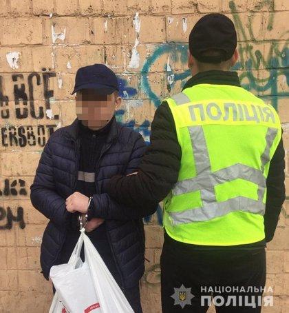 Incautados 600 kilos de heroína en la región de Kiev, Ucrania