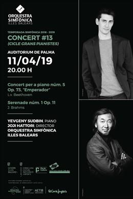 El pianista Yevgeny Sudbin interpreta este jueves el concierto para piano nº 5 d