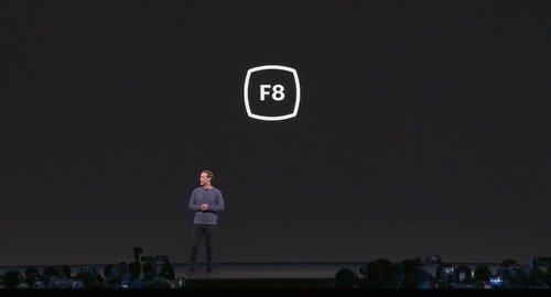 Facebook potencia la privacidad sus productos para un econosistema social más