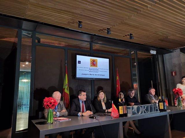 Asociación China y España de Vinos
