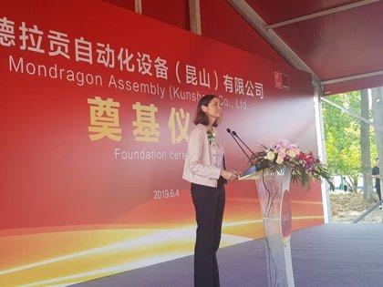"""Reyes Maroto, a las empresas españolas en China: """"La cooperación público-privada nos hace más fuertes"""""""
