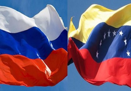 Venezuela anuncia un mecanismo de comercio en rublos con Rusia para eludir las sanciones de EEUU