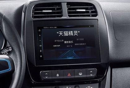 Vehículos de Audi, Renault y Honda incorporarán el asistente de voz del gigante chino Alibaba