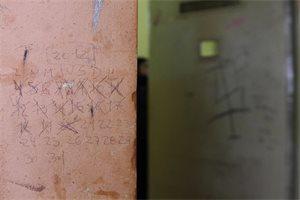 Sobrepoblación y hacinamiento en las cárceles argentinas, ¿un problema de fondo vinculado al endurecimiento punitivo?