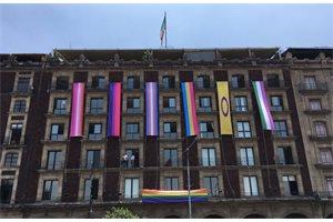¿Qué significan las banderas que ondean en el Congreso de México?