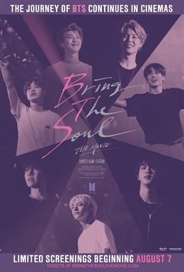 BTS en cines