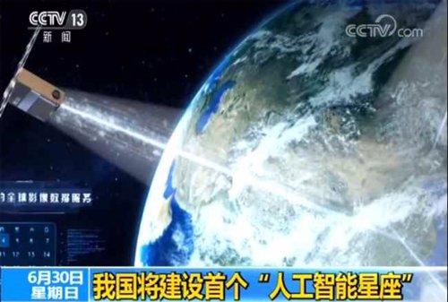 Nuevo sistema de satélites chino con Inteligencia Artificial