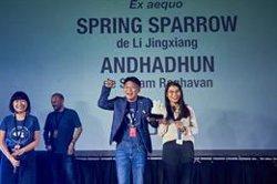 El jurat el Festival Nits de Vic premia 'ex aequo' els films 'Andhadhun' i 'Spring Sparrow' (ACN)