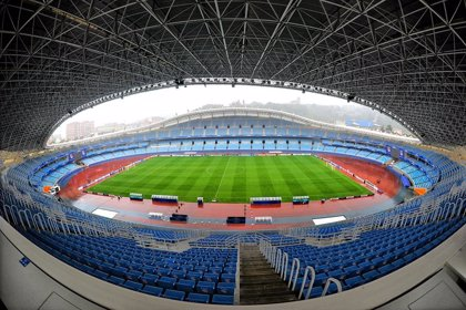 Anoeta pasa a llamarse Reale Seguros Stadium