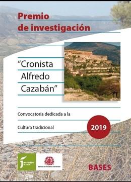 Imagen del premio de investigación 'Cronista Alfredo Cazabán', del Instituto de Estudios Giennenses de la Diputación de Jaén.