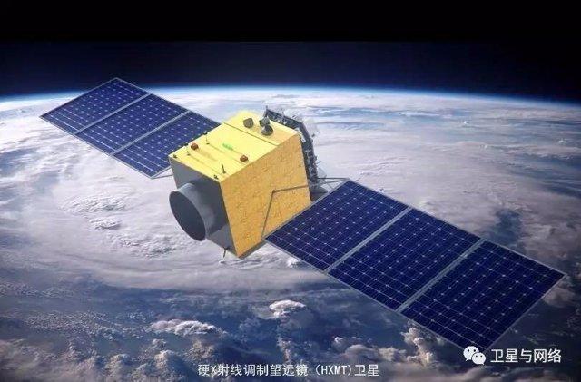 China perfecciona la navegación espacial basada en púlsares