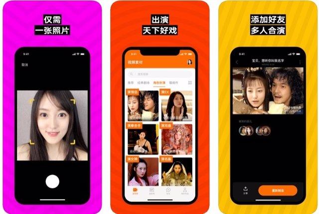 ZAO, la app que generaliza el deepfake