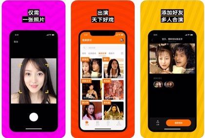 Portaltic.-ZAO, la 'app' china que generaliza el 'deepfake', pone en riesgo la privacidad de los usuarios